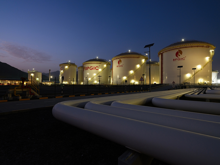 Brooge Energy leases the Fujairah refinery project to Blue Ocean